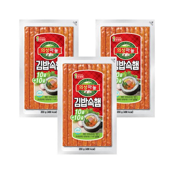 의성마늘 김밥속햄 200g x 3개