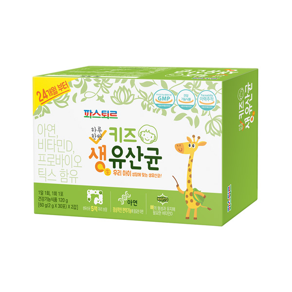 파스퇴르 키즈 생유산균 (2g 30포) × 2갑(24개월부터)
