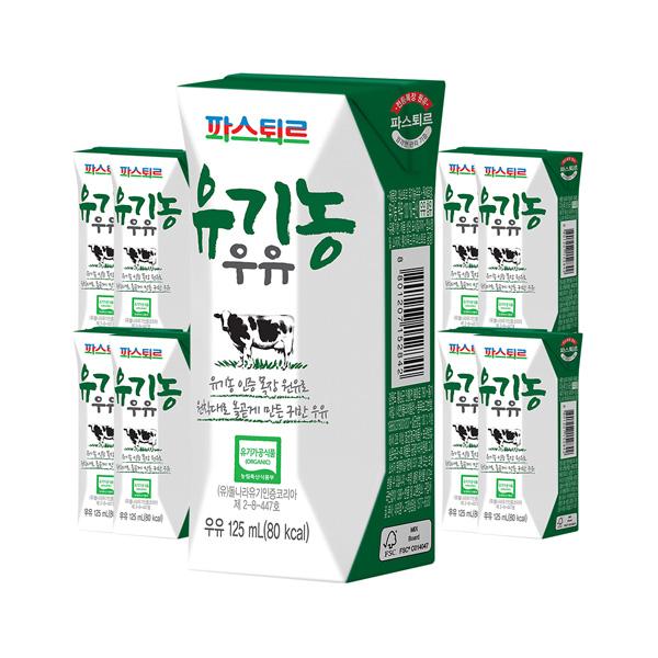 파스퇴르 유기농우유 125ml 24입
